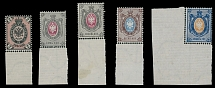 Russian Empire, 1875-79, 2k-20k, complete set of five, horizontally laid paper