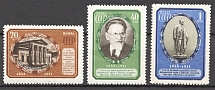 1951 USSR 5th Anniversary of the Death of Kalinin (Full Set, MNH)