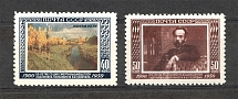 1950 USSR Anniversary of the Death of Levitan (Full Set, MNH)
