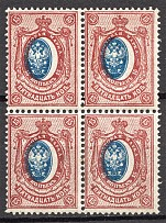 1908-17 Russia Block of Four 15 Kop (Print Error, Shifted Center, MLH/MNH)