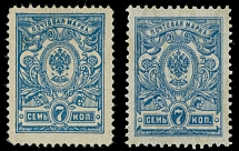 Imperial Russia 1909-12 postal forgery of 7k in light blue, perf L14 ½