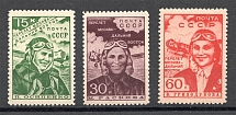 1939 USSR The First Flight From Moscow to the Far East (Full Set, MNH)
