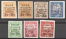 1924 For the Leningrad Proletariat (Varieties of Colors, Full Set)