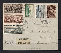 1935 Postage Souvenir Airmail with Multiple Franking Stamps of the USSR