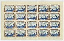 Sheet cat. No. 1567, MNH. cat. 14 000 rubles - for single stamps., Fields, corne