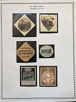 1915-1917. Petrograd. Exhibition sheet Beautiful set of 6 stamps. Great