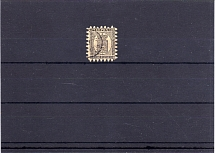 FINNLAND, Michel no.: 7Bx USED, Cat. value: 550€