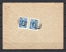 Mute Postmark of Dolhobyczow, Kholm Province, Registered (Dolgobychev, #533.01, No such place or Postmark In the Catalog, RRR)