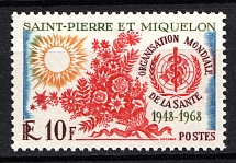 1968 10F St. Pierre & Miquelon, French Colonies (Full Set, CV $15)