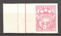 1927-33 Latvia 20 S (Probe, Proof, MNH)