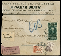 Soviet Union, 1927, Lenin 3r dark green and two stamps on pre-printed COD cover