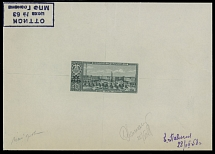 1958, Round Square in Minsk, die proof of 40k in greenish black on white paper,