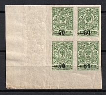 1918-20 50k Kuban, Russia Civil War (Flooded `0`, Print Error, Block of Four, Corner Margins, MNH)
