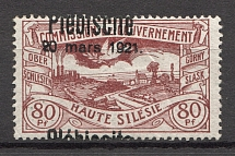 1921 Germany Joining of Silesia 80 Pf (Shifted Overprint, Print Error)