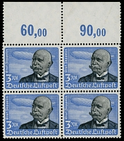 Germany 1934, Count von Zeppelin, 2m blue and black, top  margin block of 4, NH