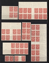 1917 3k Empire, Russia (2 Scans, Group of Blocks, MNH)
