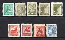 1945 Plauen, Germany Local Post (CV $65, MNH)