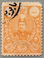 1907-09, 1 kr., orange instead of red, colour error, used, very fresh and