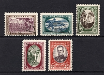 1932 Latvia (Perforated, Full Set, Canceled, CV $50)