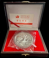 PRC 1989, Panda, 50 yuan, proof silver coin, weight 5 oz, box and COA