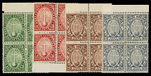 Vatican City Semi - Postal issues 1933, Holy Year issue,  set in blocks of 4