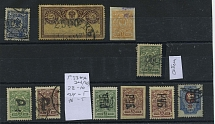 Set of 10 stamps: Sebezh, Kharkiv, Kostanay and three undefined. MNH / MINT HINGED / USED.
