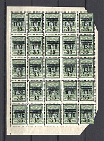1922, 35k on 2k Priamur Rural Province Overprint on Kolchak stamps, Sheet of 25 (CV $800, Signed)