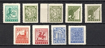 1945 Plauen Germany Local Post (Full Set, MNH)
