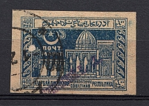 1922 400r `Бакинской П. К.` General Post Office of Baku Azerbaijan Local (Signed, Canceled)