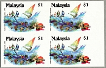1990, 1 $, Visit Malaysia Year, block of (4), imperforated, rare, MNH, XF!.