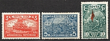 1930 USSR The 25th Anniversary of Revolution of 1905 (Full Set)