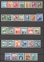 1945-47 Austria (2 Scans, Varieties, CV $100, Full Set, MNH)