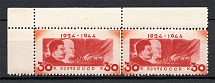 1944 USSR 20th Anniversary of the Death of Lenin Pair (MNH)
