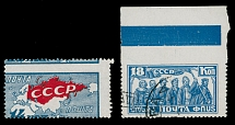 Soviet Union, 1927, 10th Ann of the October Revolution, 14k and 18k with var