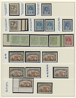 Soviet Union CHILD WELFARE ISSUES: 1926-30, 47 mainly mint stamps (one - used)
