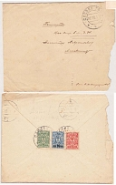 1917 Russian Empire. Mailing. Sasovo - Petrograd. Sent before the revolution