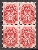 1889 Russia Block of Four 4 Kop (MNH)