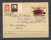 1929 Gaisin, Ukraine-Uglich, Yaroslavl Oblast. Stamp of the Society of Friends of the Air Fleet