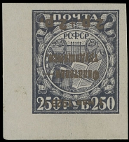 'Philately for the Labor'' Issue, 1923, inverted bronze surcharge ''2r+2r'' on