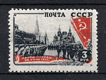 1946 Parade in Moscow, Soviet Union USSR (SHIFTED Red, Print Error)