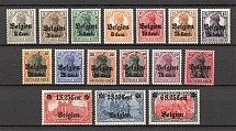 1916-18 Belgium Germany Occupation (CV $80, Full Set)