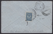 1910. Delivery of correspondence from Constantinople (ROPiT) to Marseille (Franc