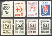 Russia Membership Fee DOSAAF Cooperative Stamps (MNH)