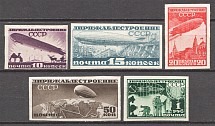 1931 USSR Airship Constructing (Imperforated, Full Set, MNH)