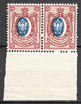 1908-17 Russia Pair 15 Kop (Print Error, Shifted Center, MNH)