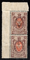 Ukraine Kharkiv Type 1 Tridents Pair 70 Kop (Inverted and Normal Overprint, MNH)