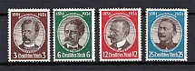 1934 Third Reich, Germany (Mi. 540-543, Full Set, CV $250, MNH)
