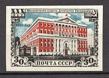 1947 USSR 30th Anniversary of Mossoviet, Soviet Union USSR (Imperforated, Full Set, MNH)