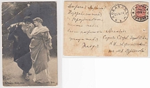 1912 Russian Empire. Mailpiece (open letter). Syzran - Ashkhabad. F / A mail -