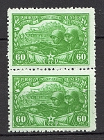 1943 USSR 25th Anniversary of the Red Army and Navy Pair (MNH)
